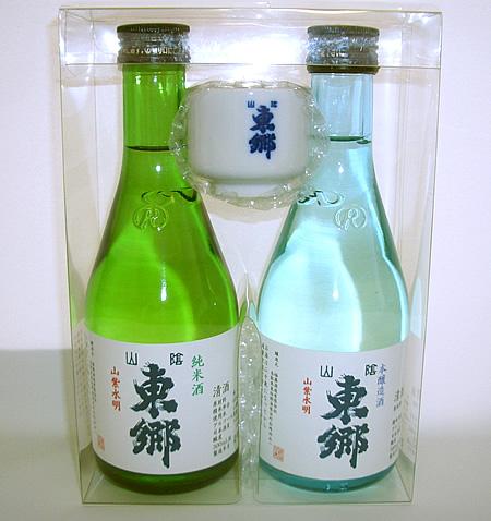 togo_sake.jpg