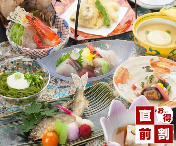 【☆直割1,080円プライスダウン☆3日前がお得!季節の料理で楽しい夕食を!【会席花水木プラン】